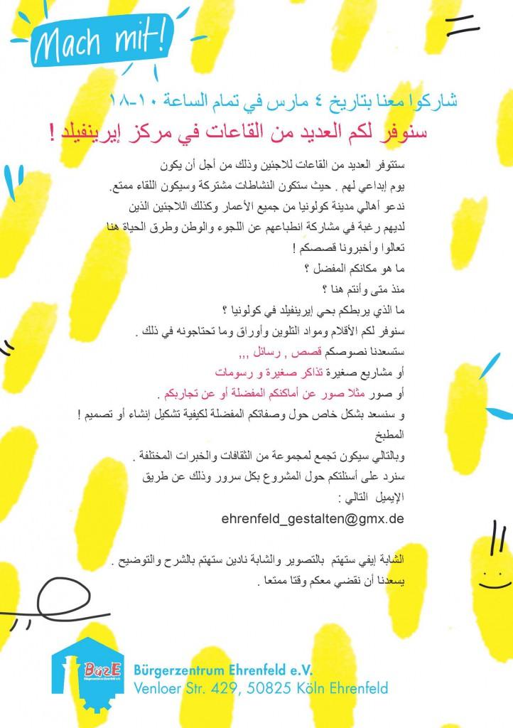 Flyer_Projekt_BüzE_web_arabisch_Seite_2